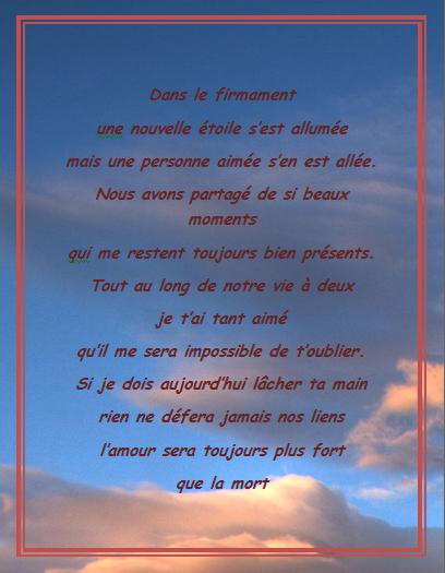 Signet... A mon amour